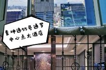 强烈推荐~人均三百,住过好多国际五星表示曼谷这家酒店性价比之王 曼谷酒店超级多~首先粗略科普一下~