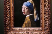 莫瑞泰斯皇家美术馆,海牙必游之地,我们此行最重中之重。镇馆之宝为《戴珍珠耳环的女孩》。知道这幅作品源