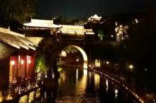 北京郊区古北水镇,门票150元,觉得江南远的可以来这游玩,有江南水乡的感觉,夜晚7点左右有免费灯光烟