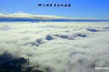 今日仰天湖云海实拍,秋冬季云海观赏要点有四个: 1、天气—阴天、阴转晴或者小雨转晴都有可能出现。 2