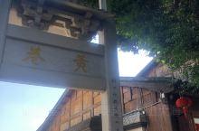 """#原图无滤镜,手机拍摄,保证实景照片# 因为家里有事,急忙赶来福州,抽空到福州的著名景点""""三坊七巷"""""""
