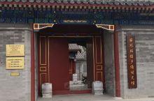 有时间在京郊走走去参观西北旺镇乡情村史馆,西北旺镇乡情村史馆是海淀区首家镇级乡情村史馆,西北旺镇本着