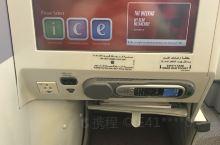阿联酋航空的商务舱的确名不虚传