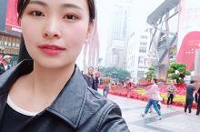 打卡重庆解放碑,希岸酒店步行街中心店旁!