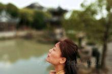 在秋高气爽的休息天去闵行韩湘水博士园走走看看,那里有苏州的小桥流水、园林。门票价30元,携程25元。