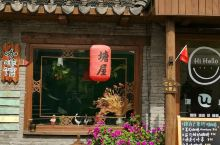 西塘的秋,是汉服小姐姐的腰  2005年第一次来西塘,那会儿好像啥也没有,但还是心向往之,并且觉得很