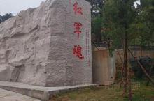 全州·桂林  桂林·广西  红军长征湘江战役纪念馆 红军长征湘江战役纪念园位于广西壮族自治区桂林市全