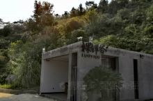 在我的家鄉:四川內江市鳳凰山煤礦!有這樣一個地方,它座落在青山綠水的懸崖邊,雄偉壯觀又不失溫文爾雅。