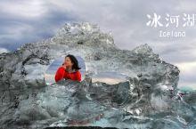 冰岛自驾之旅 #铁马冰河入梦来#   驾车前往杰古沙龙冰河湖Jökulsárlón(GPS:N 64