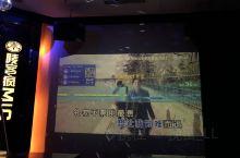 现在的KTV都流行投影了?液晶显示器过时了?不过屏幕大看着确实爽,音质也不错,歌曲种类也多。
