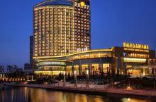 值得一去的酒店—宁波开元名都大酒店  豪华舒适的客房、温馨周到的服务,以及相对安静的周边环境,让人在
