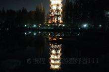 桃花岛  夜景很美
