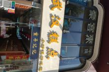 江汉路周边,有生活的气息,喜欢逛这样的地方,喜欢本地的原滋原味!!!