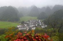 万峰林景区全域旅游