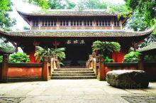 乐山大佛景区内的一个景点,以前是魏忠贤的祠堂,有很多名人的题词题诗