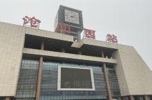 又一次要离开家乡去往我们国家的大首都:北京,虽然每次离开心中都会非常非常不舍,为了更好的生活,不得不