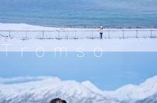 挪威旅行|在特罗姆瑟拉开窗帘的世界  特罗姆瑟·特罗姆斯郡  极北之地,冬日旅行胜地挪威的特罗姆瑟,
