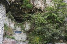 四川兴文天泉洞:位于四川省宜宾市兴文县兴文石海世界地质公园内,为一大型溶洞。