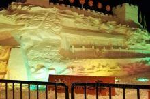 黎明湖冰雪乐园夜景!