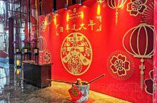 """来曲阜香格里拉过大年啦~ 这里是孔子文化发源地山东曲阜。曲阜古为鲁国国都,孔子故里,被誉为""""东方圣城"""