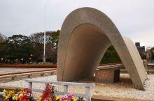 原子弹爆炸原点 广岛和平纪念展览馆 日本