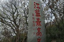 花果山的山 登上了连云港花果山,才知道这竟然是江苏省最高峰,之前还是美猴王的名气大。东观海,西观山,