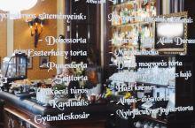 欧洲的百年咖啡馆多到数不清,比如这家自1989年便已存在。知道这家店是因为房东太太的推荐,去了之后发