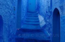 蓝城舍夫沙万,就是那样蓝。  摩洛哥免签了,背上背包就可以走的地方又多了一个。摩洛哥给我印象最深的景