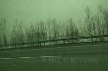 长垣·新乡   ⛰【景点攻略】 📍详细地址:  🚗交通攻略:高速  🕙开放时间9.10  💰门票价格