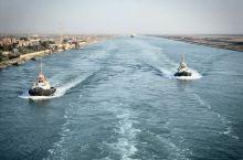 【景点攻略】邮轮从地中海驶向红海,途中穿越苏伊士运河,左岸为以色列,右岸是埃及。 详细地址:  交通