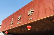 慕田峪长城  【景点攻略】 详细地址:赞bus 班车,一小时到慕田峪长城。慕田峪长城在怀柔境内。中国