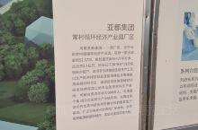 去年去河南新乡的医疗设备之乡新乡参观,谁知会有新冠疫情爆发,后悔没多买些口罩回来!