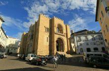 葡萄牙🇵🇹科英布拉大学 伊比利亚第二古老的大学 葡萄牙最高学府!