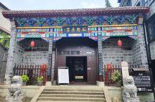 陕西安康石泉县古城