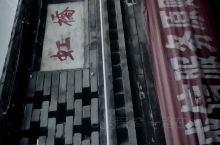 灵宝·三门峡