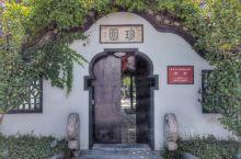 珍园,一座小巧玲珑的私家园林,坐落在扬州文昌路上的晚清珍园酒店院内。