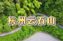 浙江不止有杭州西湖,还有很多山清水秀的好风光  #浙江风光# #航拍中国# #城市摄影师# #山清水
