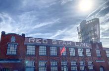 红星博物馆讲述1200万人利用这条历史悠久的航线移民到美国的感人故事Red Star Line Mu