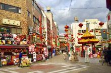 神户的中华料理一条街南京町,上海的生煎包经过日本人创新后----芝士生煎包,芝士味道非常浓厚,可以拉