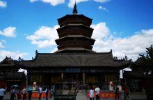 佛宫寺释迦塔~~俗称应县木塔,是佛宮寺建成后一百多年后才有的释迦塔。 此塔建于辽清宁二年(宋至和三年