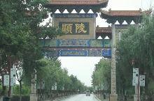 明显陵:位于湖北省钟祥市城东5公里处的显陵路,是明世宗嘉靖皇帝的父亲恭睿献皇帝朱佑杬、母亲慈孝献皇后