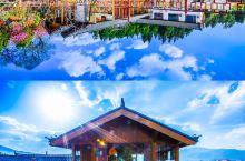 """茶卡盐湖人太多,玻利维亚又太远,这里人均两百就能喜提天空之镜!  最近去丽江旅行,入住的""""花筑·丽江"""