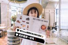 曼谷|The Salil Hotel  这家酒店可以说是很火啦被香奈儿翻牌子拍摄广告片,颜值自然不用