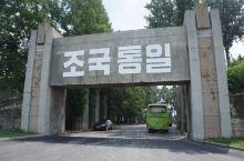 开城之行,朝鲜不为人知的神秘面纱。
