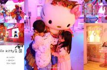 【粉粉的少女心hallo kitty乐园】粉色系不仅是公主风,能带来幸福和梦幻,更多是一种温暖幸福的