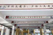 丹凤思源中学,很有学习氛围的一所学校,办的很有特色。