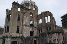 日本广岛原爆遗址  牢记历史,珍惜和平。