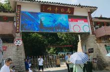 马仁奇峰,芜湖奇山,芜湖除游乐场外最著名景点!里面有射击、5D电影、玻璃迷宫、鬼屋、玻璃栈道、滑道、