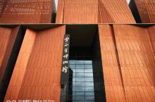 云南省博物馆奇妙夜