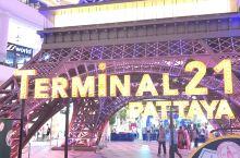 芭提雅的21商场,机场的个性化理念,世界各国的微缩景观,很棒